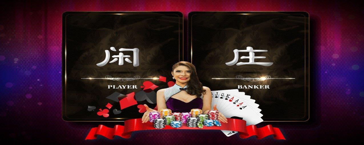 Situs Judi Live Casino Online Terpercaya